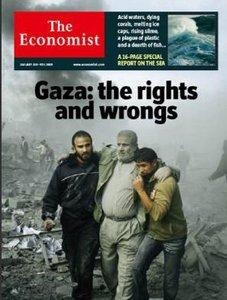 gaza_medium